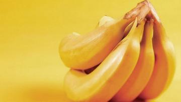 香蕉弯弯的,就像一个月亮,高清壁纸图片,水果蔬菜-好运图库