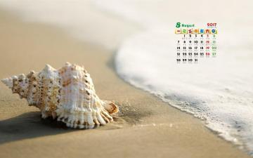 2017年8月海边风景日历,农历,月历壁纸-好运图库