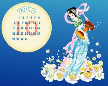 2012年10月月历,农历,月历壁纸-好运图库