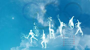 2012年8月份月历,农历,月历壁纸-好运图库