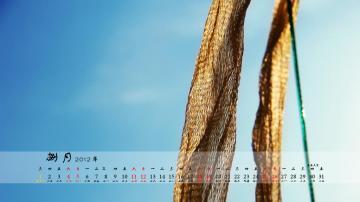 2012年8月月历,农历,月历壁纸-好运图库