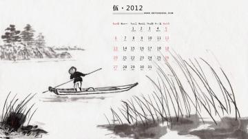 2012年5月水墨月历,农历,月历壁纸-好运图库