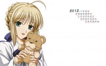 2012年唯美11月月历,农历,月历壁纸-好运图库
