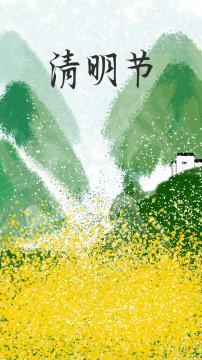 清明节的油菜花唯美插画,锁屏图片,高清手机壁纸,节日-好运图库