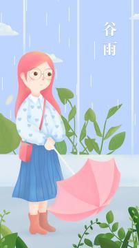 小清新雨伞女孩谷雨节气,锁屏图片,高清手机壁纸,另类-好运图库