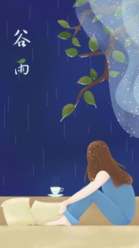 蓝色少女谷雨时节看雨唯美插画,锁屏图片,高清手机壁纸,另类-好运图库