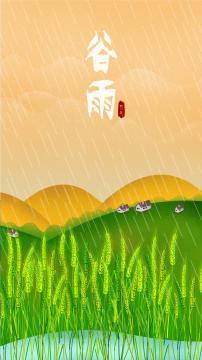 简约清新二十四节气谷雨稻田插画,锁屏图片,高清手机壁纸,另类-好运图库