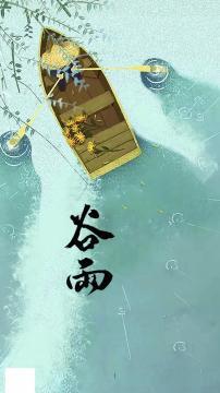 二十四节气谷雨雨天划船插画,锁屏图片,高清手机壁纸,另类-好运图库