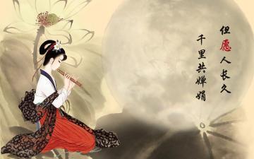 中国风中秋节-高清壁纸图片-节日矢量-好运图库