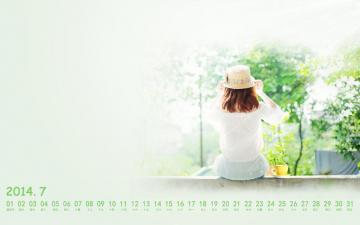 2014年7月夏日的绿日历,农历,月历壁纸-好运图库