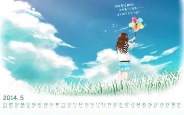 2014年5月清新插画日历,农历,月历壁纸-好运图库