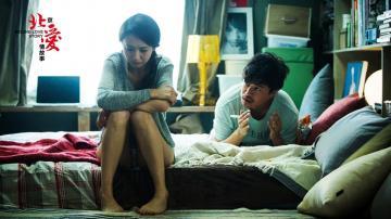 电影《北京爱情故事》,剧照图片,高清壁纸,中国影视-好运图库
