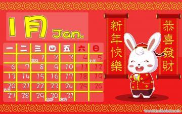 兔小贝2014年全年日历,农历,月历壁纸-好运图库