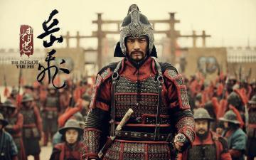 《精忠岳飞》,剧照图片,高清壁纸,中国影视-好运图库